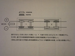 11-2-3().jpg