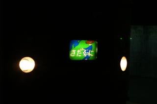 PICT0006.JPG